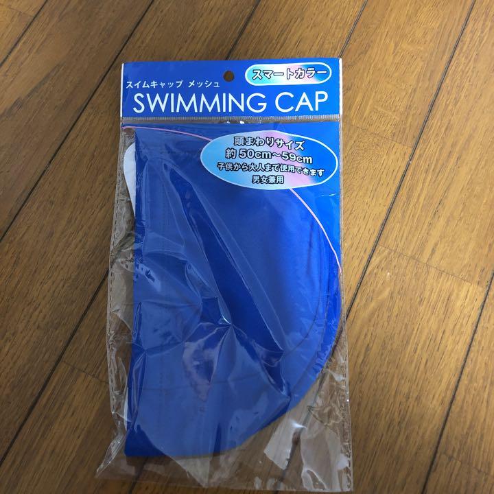 5db5f540646 幼児 水泳帽 青色 スイムキャップ プール帽 水着帽子 検)水着 ラッシュガード