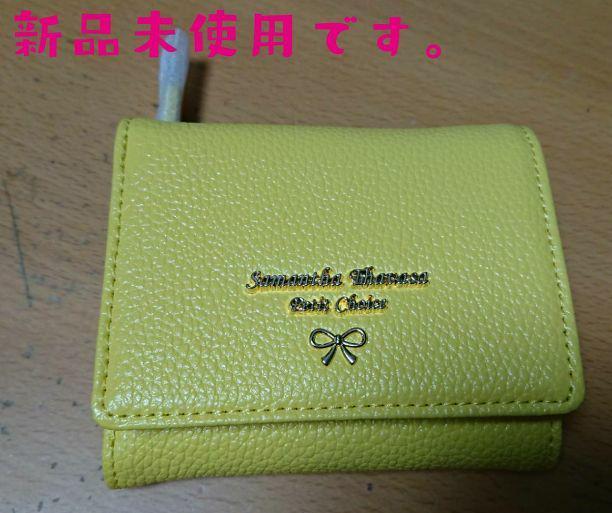 0df72c32db57 サマンサタバサプチチョイス 新品美品 折り財布 黄色 イエロー 金運 人気