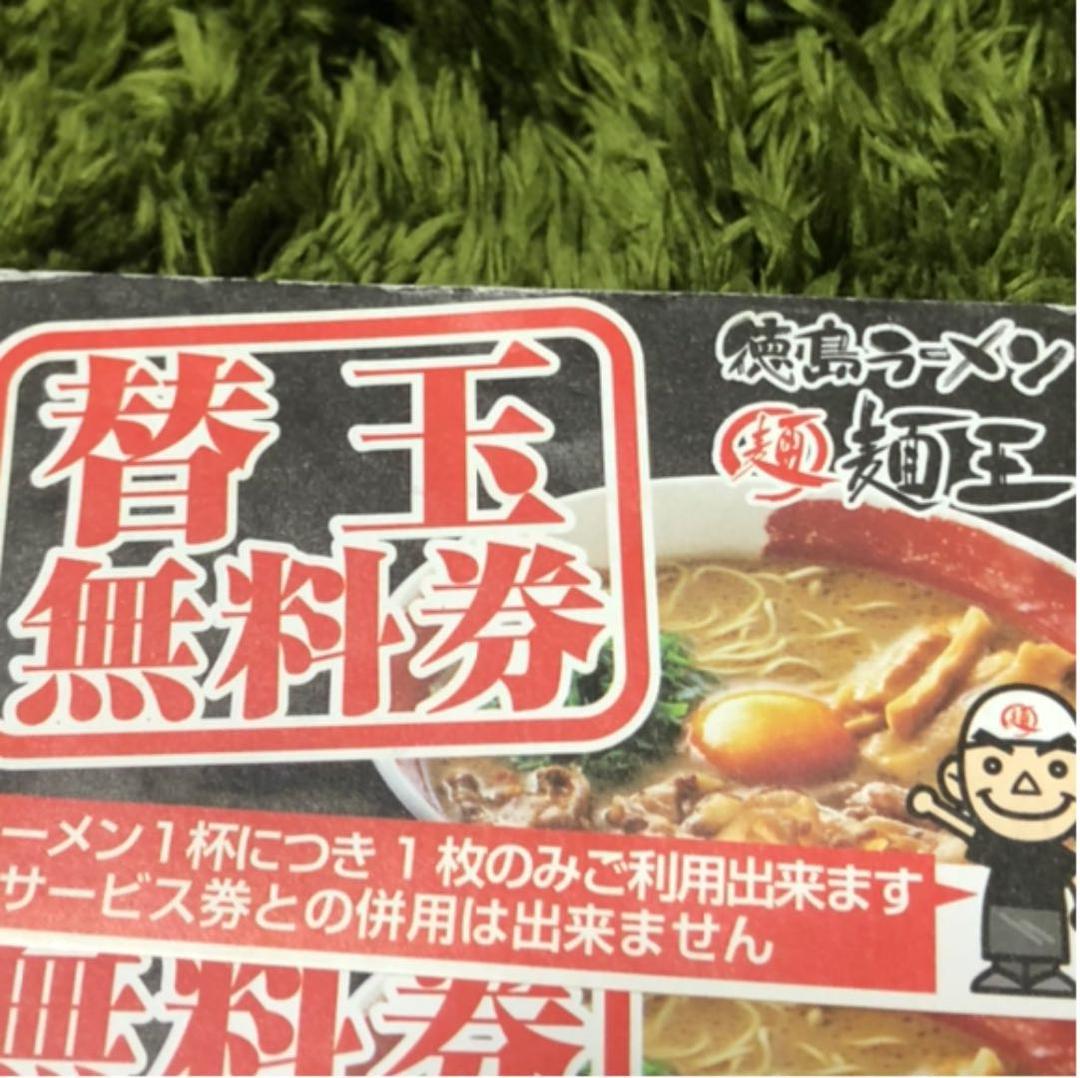 ラーメン レシピ 徳島 徳島ラーメンを簡単に再現してみました(^^) レシピ・作り方