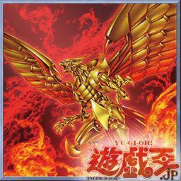 メルカリ ラーの翼神竜 thシークレット 遊戯王 1 333 中古や未使用のフリマ