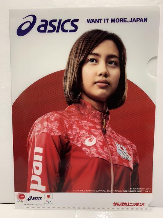 メルカリ Asics アシックス クリアファイル 競泳 今井月 スポーツ