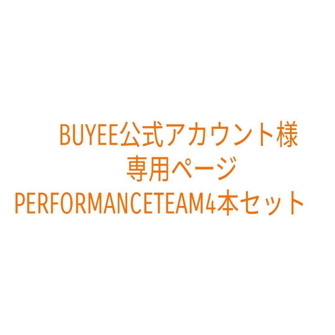 buyee 公式 アカウント
