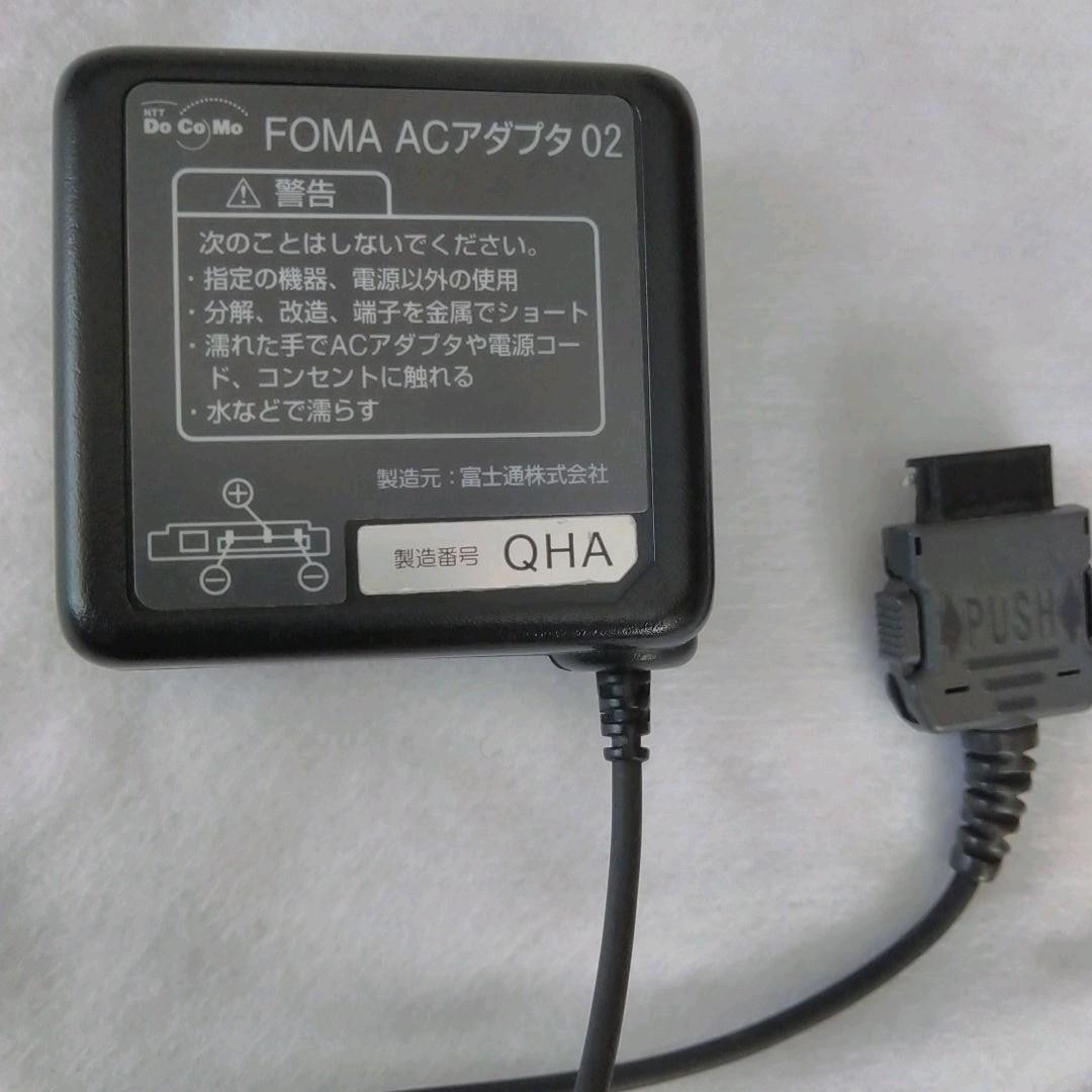 アダプタ Foma 02 ac