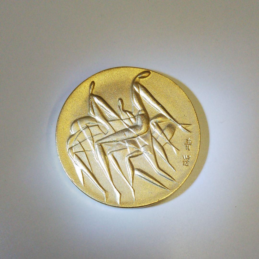 メルカリ - 1976年モントリオールオリンピック公式参加記念メダル ...