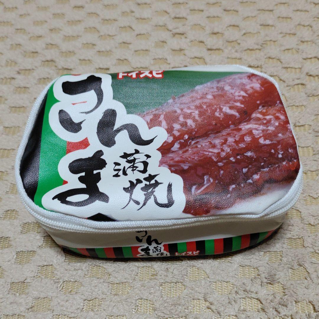 さんま 蒲焼 缶詰