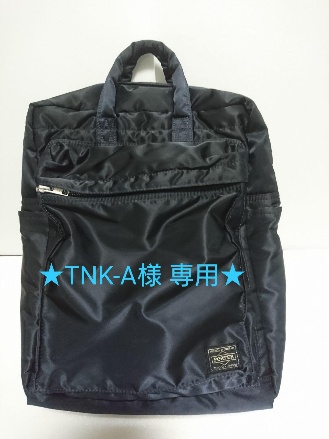 ebf6db2c499c ★TNK-A様専用★HEAD PORTER 2WAY BAG ネイビー(¥ 11