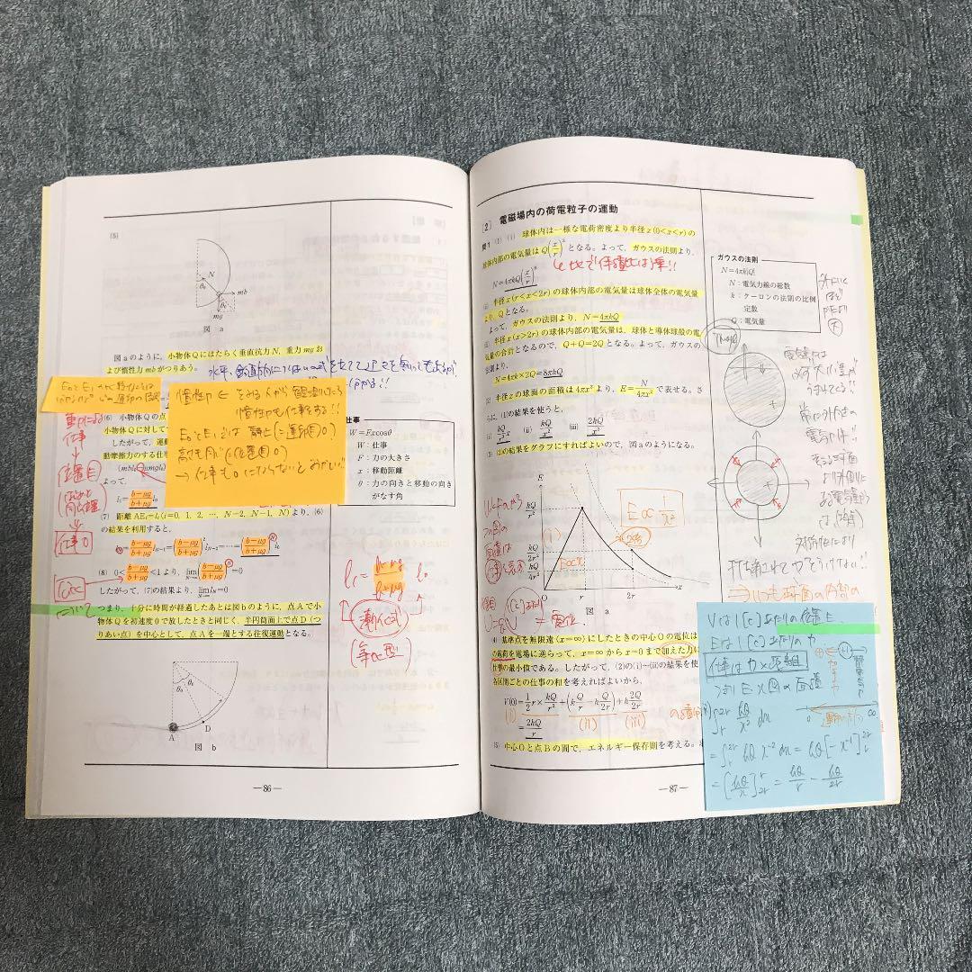 福岡 大学 解答 速報