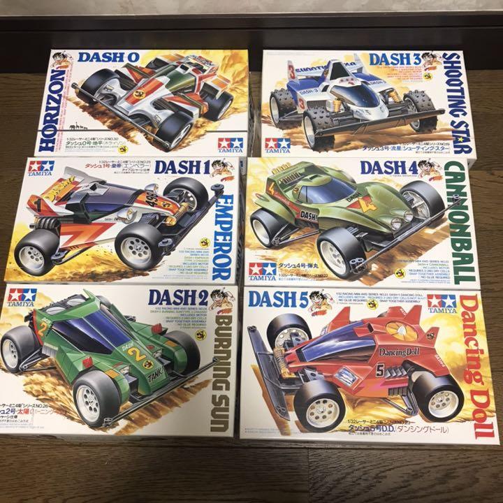 Rare ︎Mini 4Wd Tamiya Dash Yoshiro Set