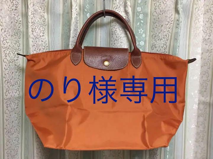 392f86979bea メルカリ - ロンシャン1623 089 B44 LEPLIAGE TOPHANDLEバッグL 【トート ...
