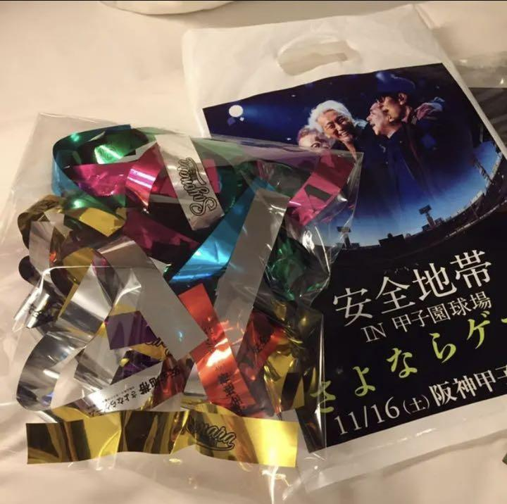 甲子園 ライブ