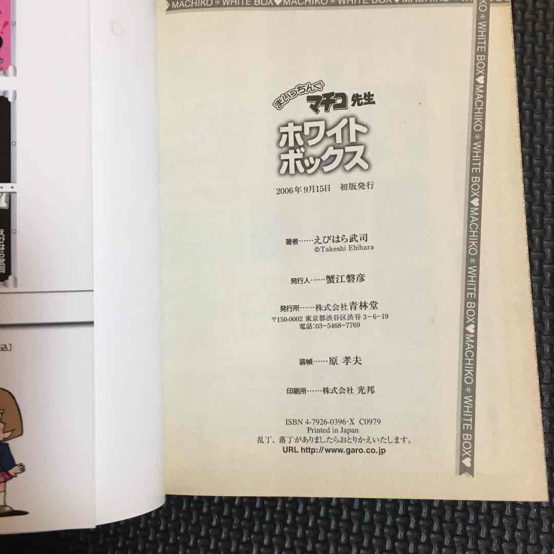 お ススメ まちこ 松本市(長野県)の街コンのイベント一覧【オミカレ】
