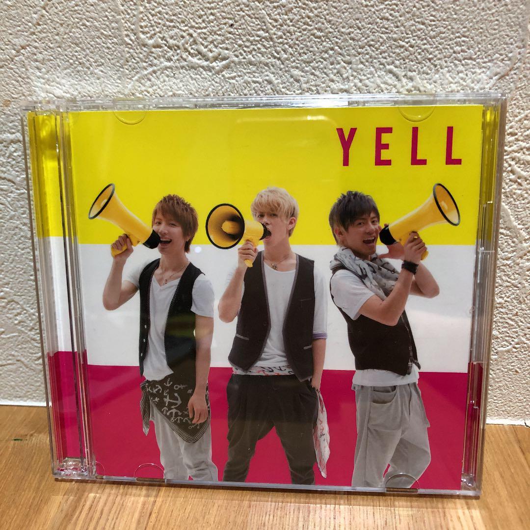 YELL (エール)〜輝くためのもの〜 - JapaneseClass.jp