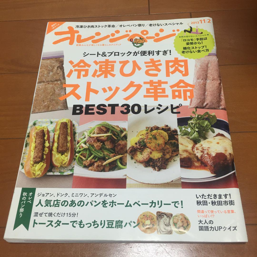 ひき肉 シート