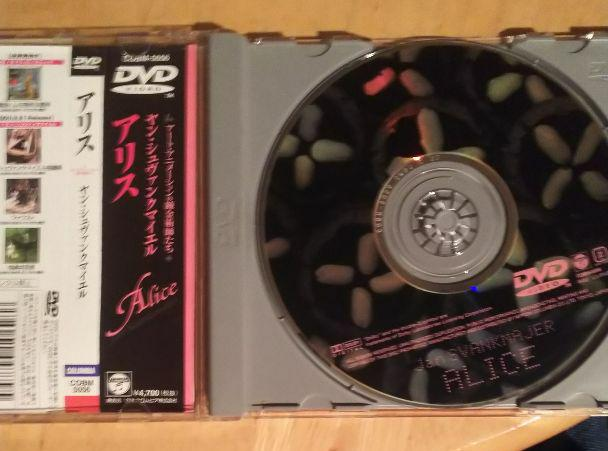 DVD ヤン・シュヴァンクマイエル アリス