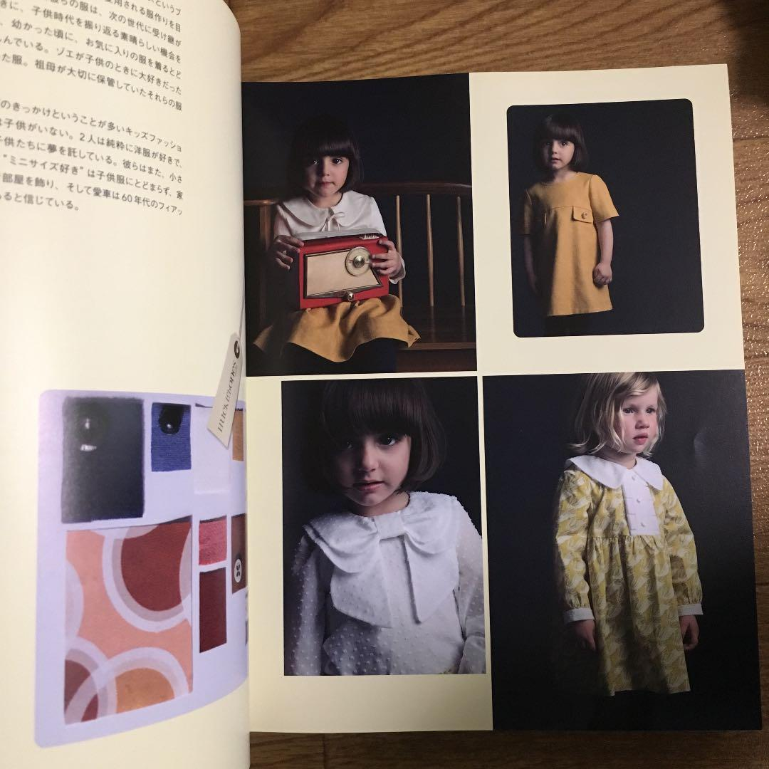 d5d00537602014 メルカリ - キッズファッション = Kids Fashion ようこそ!とびきりおしゃ ...