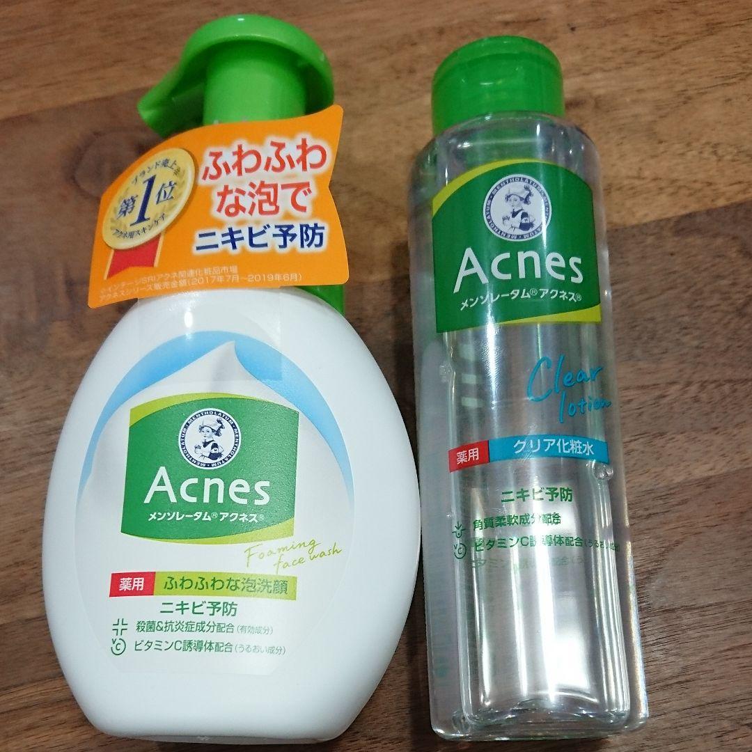 ニキビ 予防 化粧水