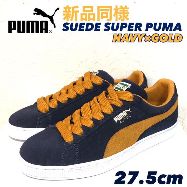 メルカリ - SUEDE SUPER PUMA 27.5 室内試着