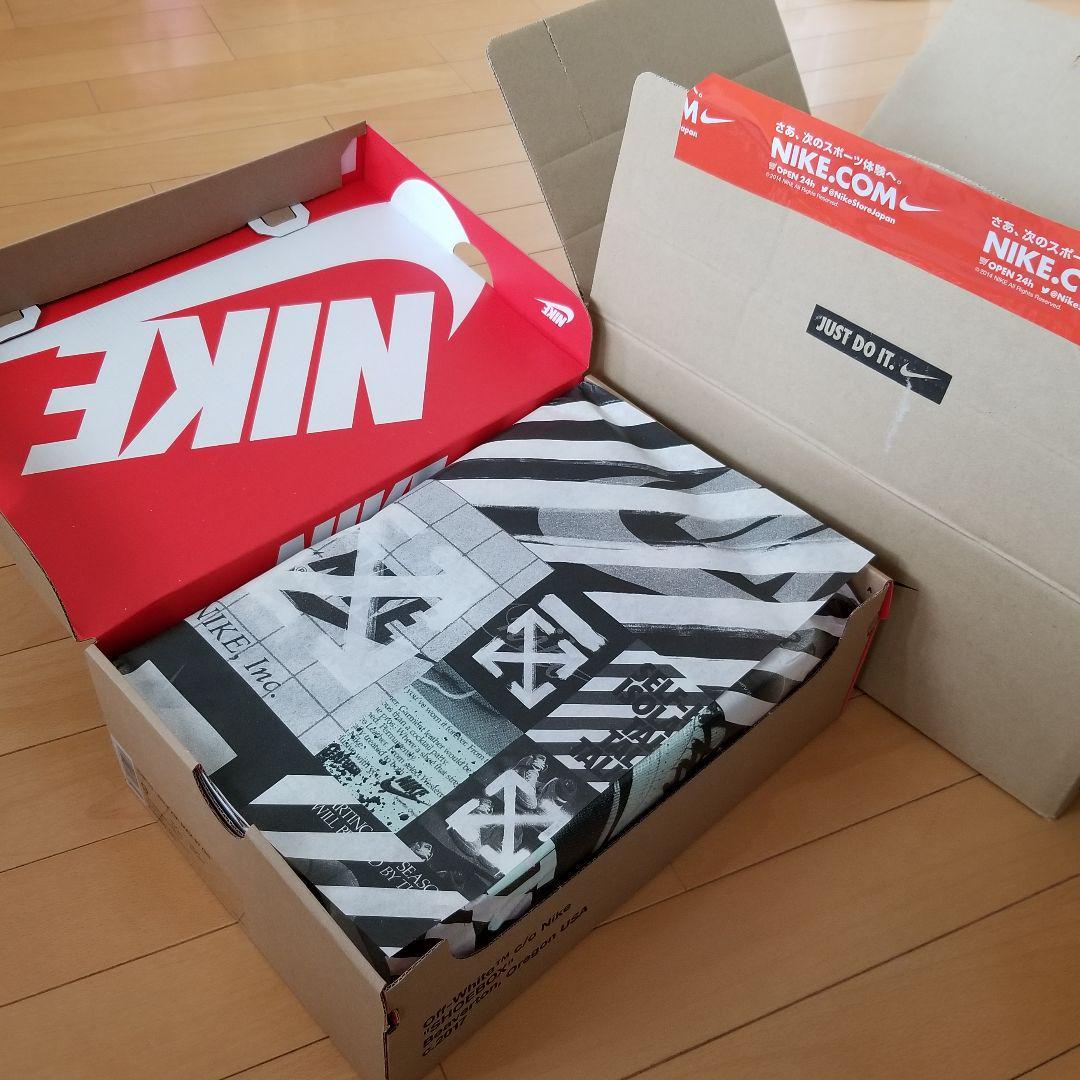 Amsterdam holland discount card Nike air max 97 ultra