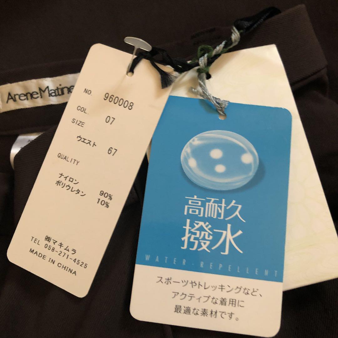 603843789 【新品】パンツ スラックス レディース 茶色(¥1,800) - メルカリ スマホでかんたん フリマアプリ