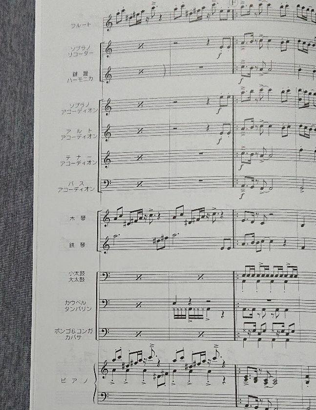 情熱 大陸 楽譜