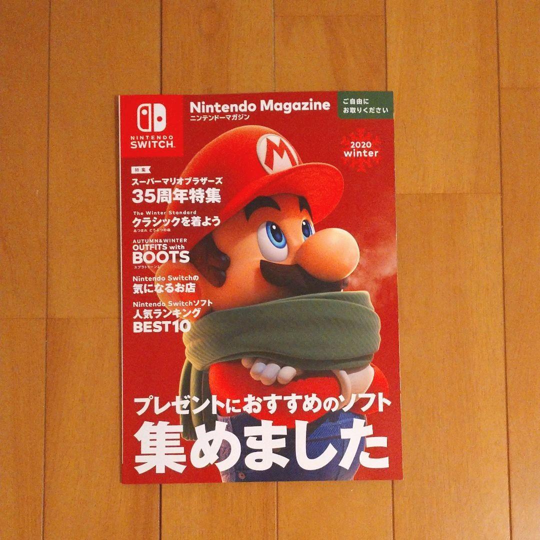 トイザらス switch