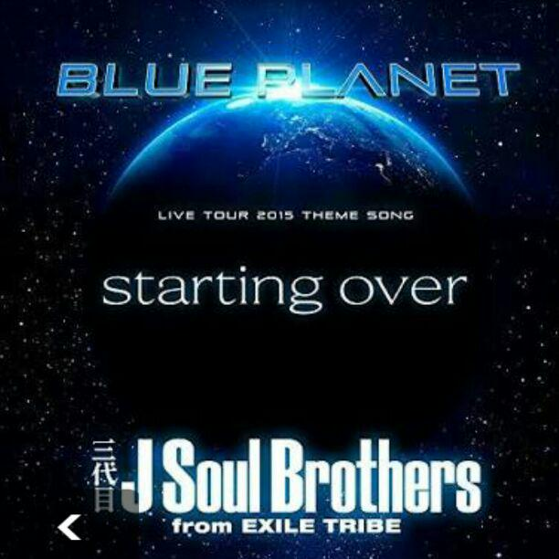 メルカリ - 三代目 J Soul Brothers CDセット 【国内アーティスト ...