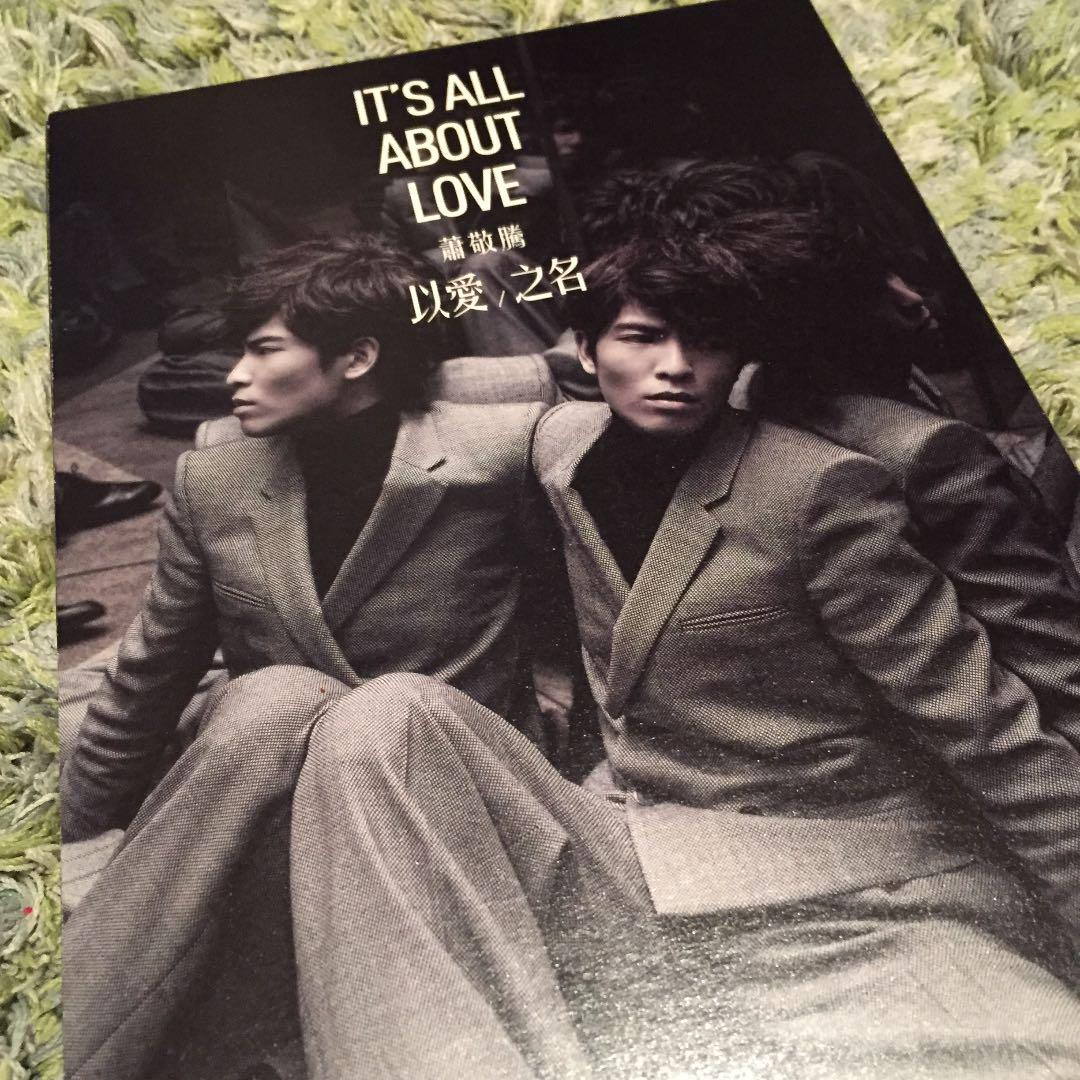 All About Love 【中古】