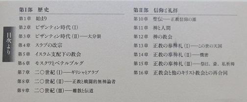 メルカリ - 正教会入門 ティモシー・ウェア 【人文/社会】 (¥4,500 ...