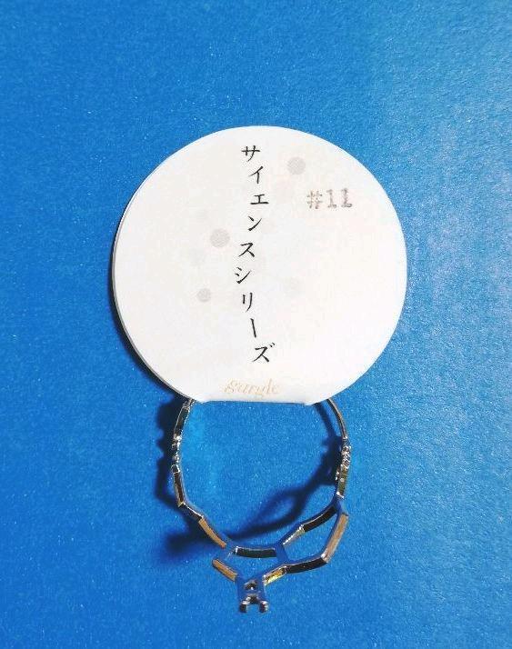 ガーグル指輪 サイエンスシリーズ セロトニン11号(¥1,000) , メルカリ スマホでかんたん フリマアプリ