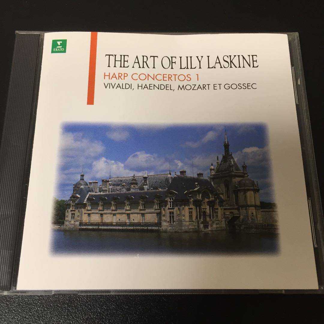 メルカリ - ラスキーヌ/モーツァルト フルートとハープのための協奏曲 ...