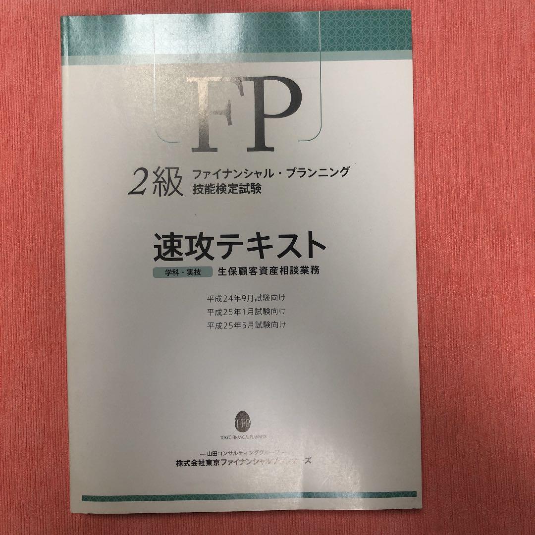 山田 コンサルティング グループ 株式 会社