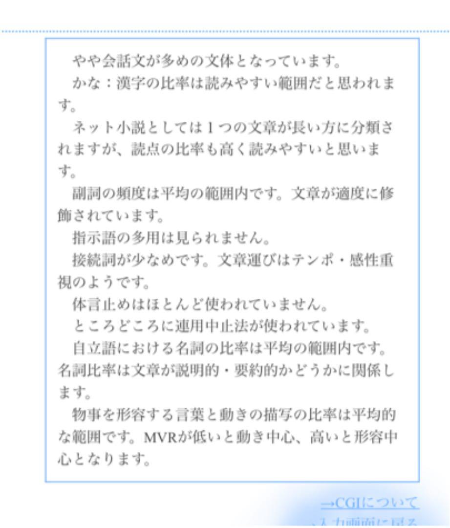 鬼滅の刃無一郎夢小説