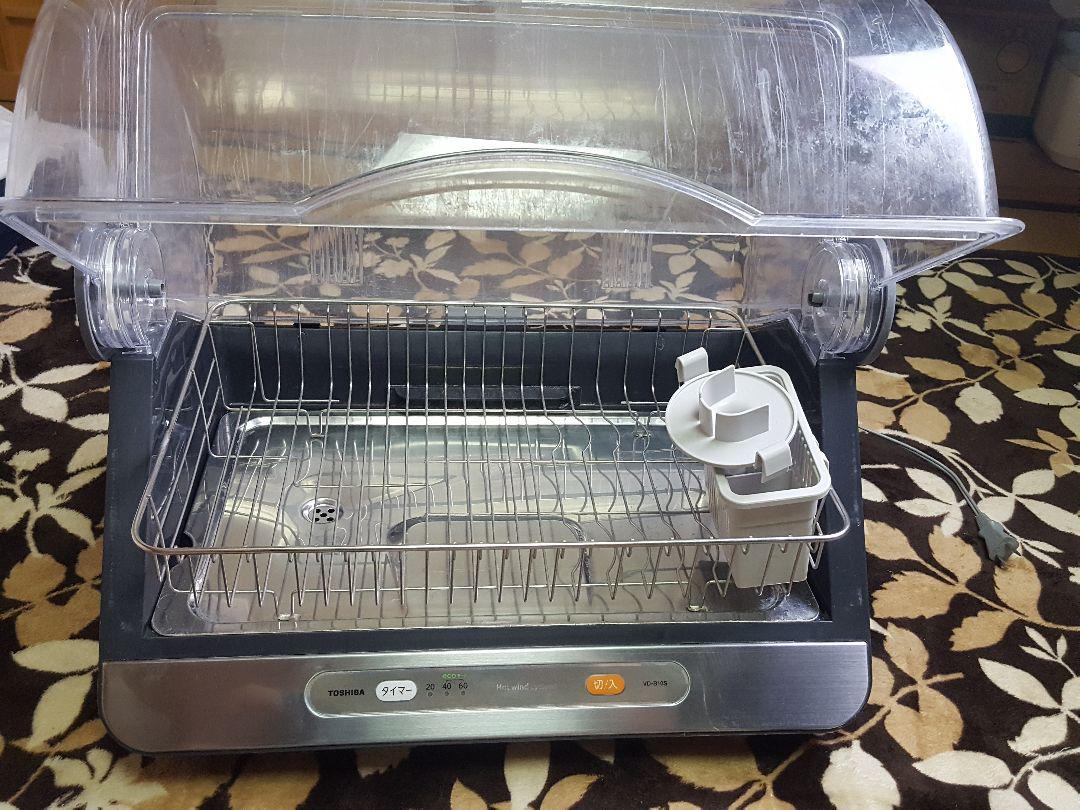 食器 機 東芝 乾燥