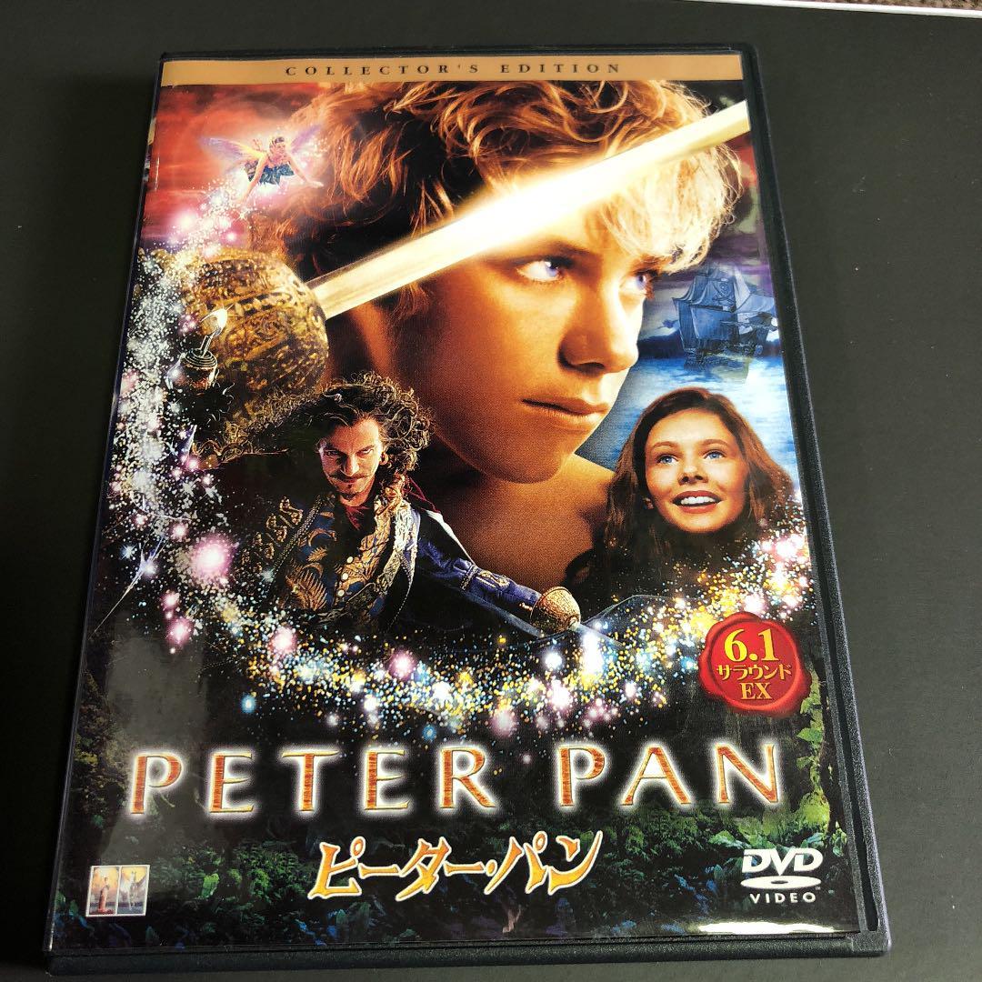 映画 ピーター パン