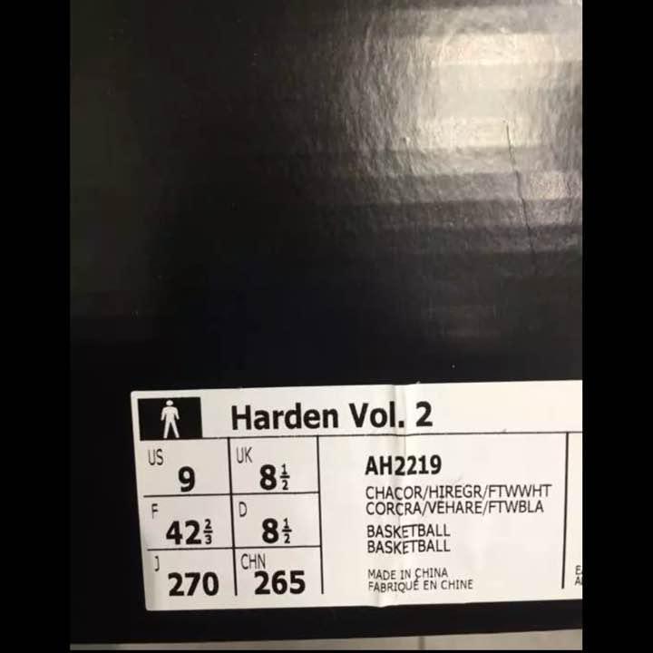 promo code de931 91292 メルカリ - Harden.2  バスケットボール  (¥18,000) 中古や未使用のフリマ