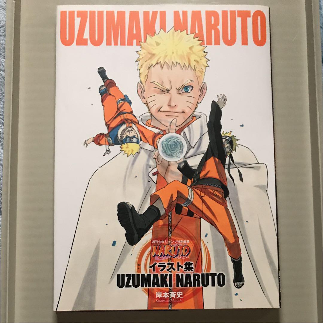 メルカリ Narutoナルトイラスト集 Uzumaki Naruto 少年漫画