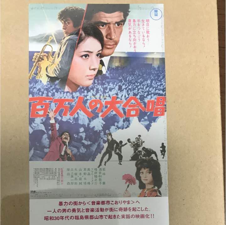 メルカリ - DVD 「百万人の大合...