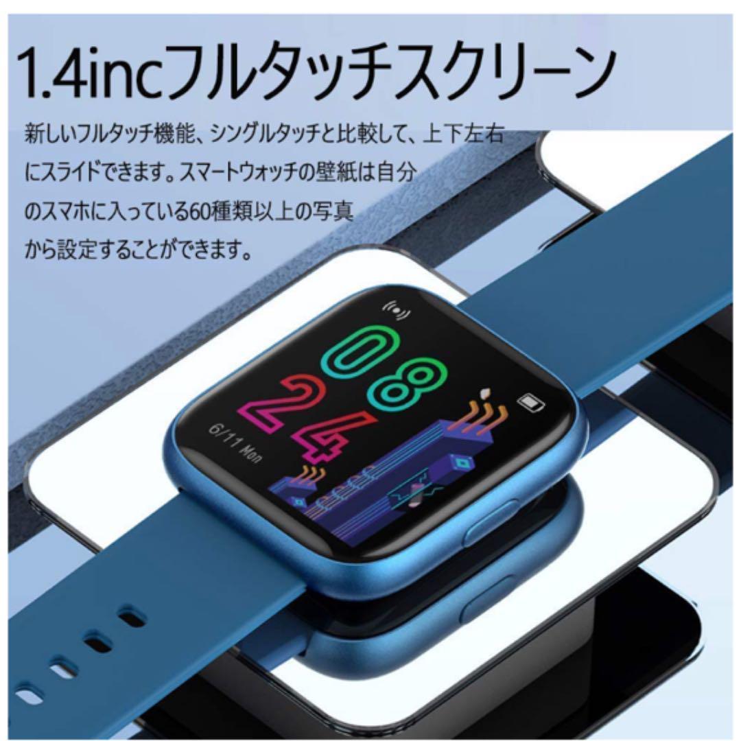 メルカリ スマートウォッチ 1 33インチ壁紙編集可tft画面 腕時計 デジタル 4 0 中古や未使用のフリマ