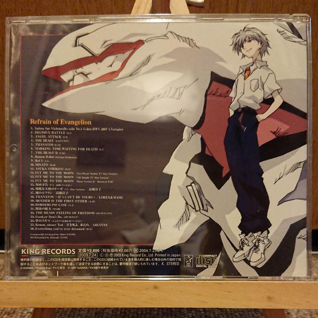 メルカリ - Refrain of Evangelion 【アニメ】 (¥550) 中古や未使用の ...