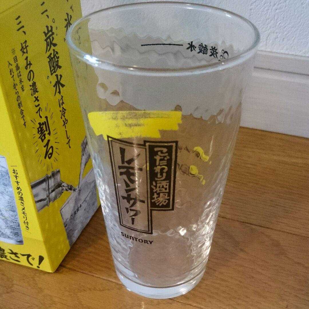 グラス レモン こだわり サワー の 酒場 【楽天市場】【専用グラス付】こだわり酒場のレモンサワーの素 サントリー