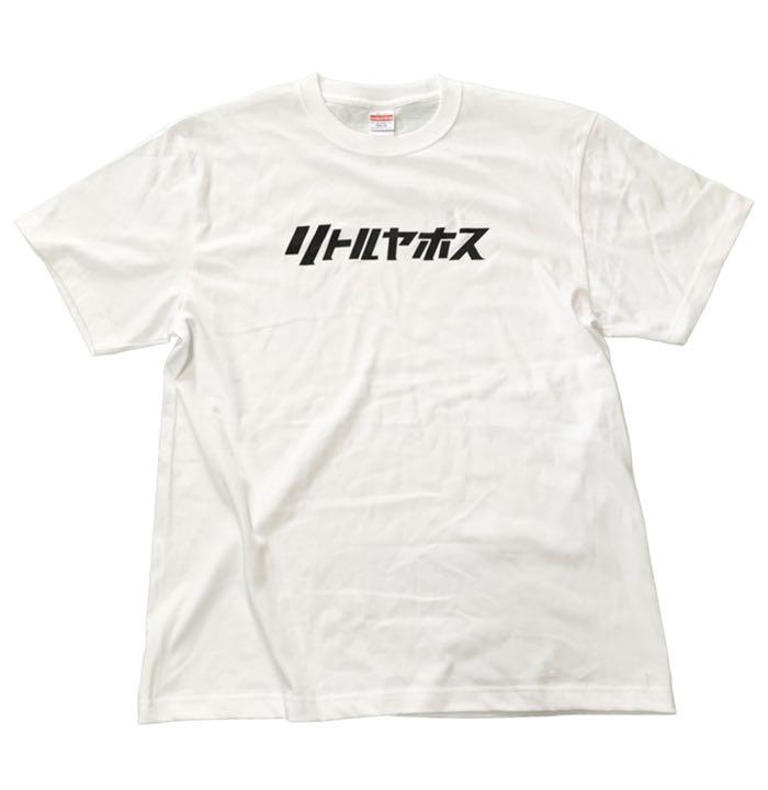 シャツ リトル トゥース t リトルトゥースTシャツ届いた