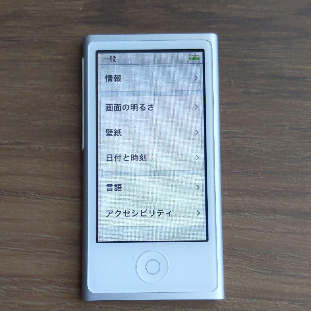 メルカリ 超美品 Ipod Nano 7世代 A1446 16gb ポータブルプレーヤー 8 000 中古や未使用のフリマ