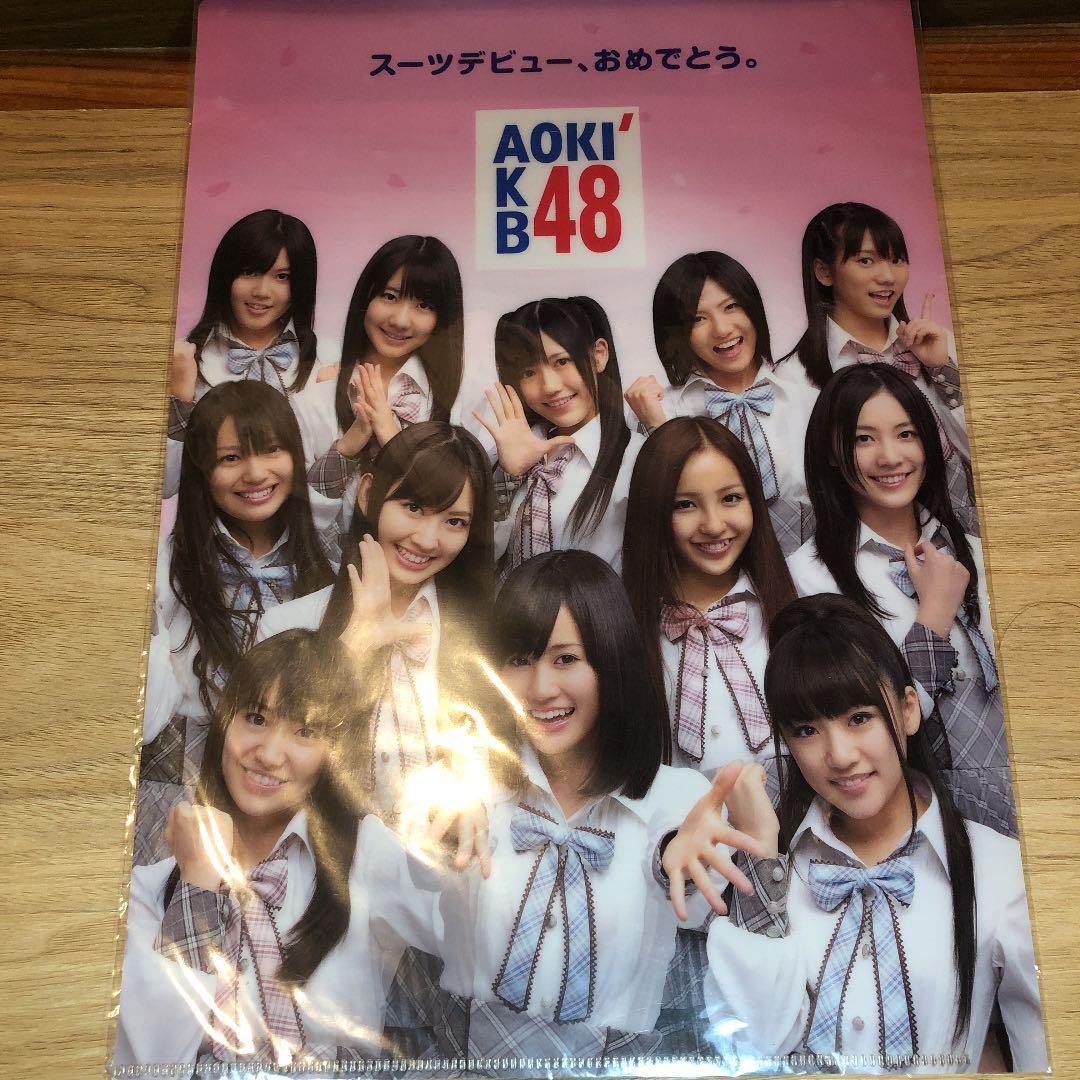 メルカリ - 未使用AKB48 神7 クリアファイル 【アイドル】 (¥300) 中古 ...