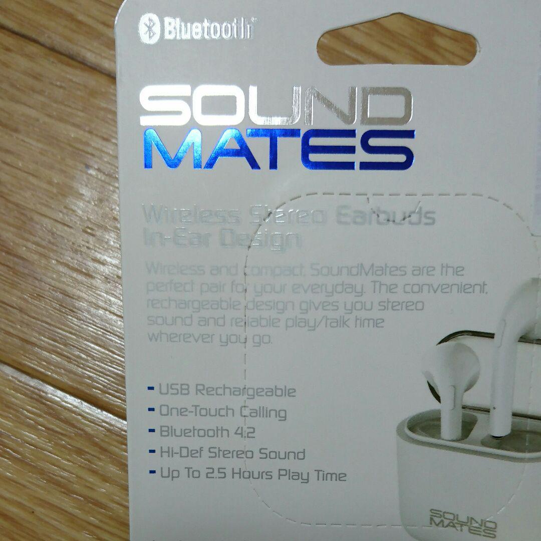 Www Sound Mates