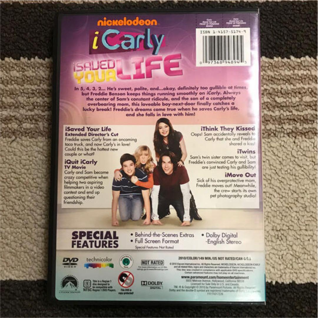 メルカリ Icarly アイ カーリー Dvd 未発売 7月処分 外国映画 1 800 中古や未使用のフリマ