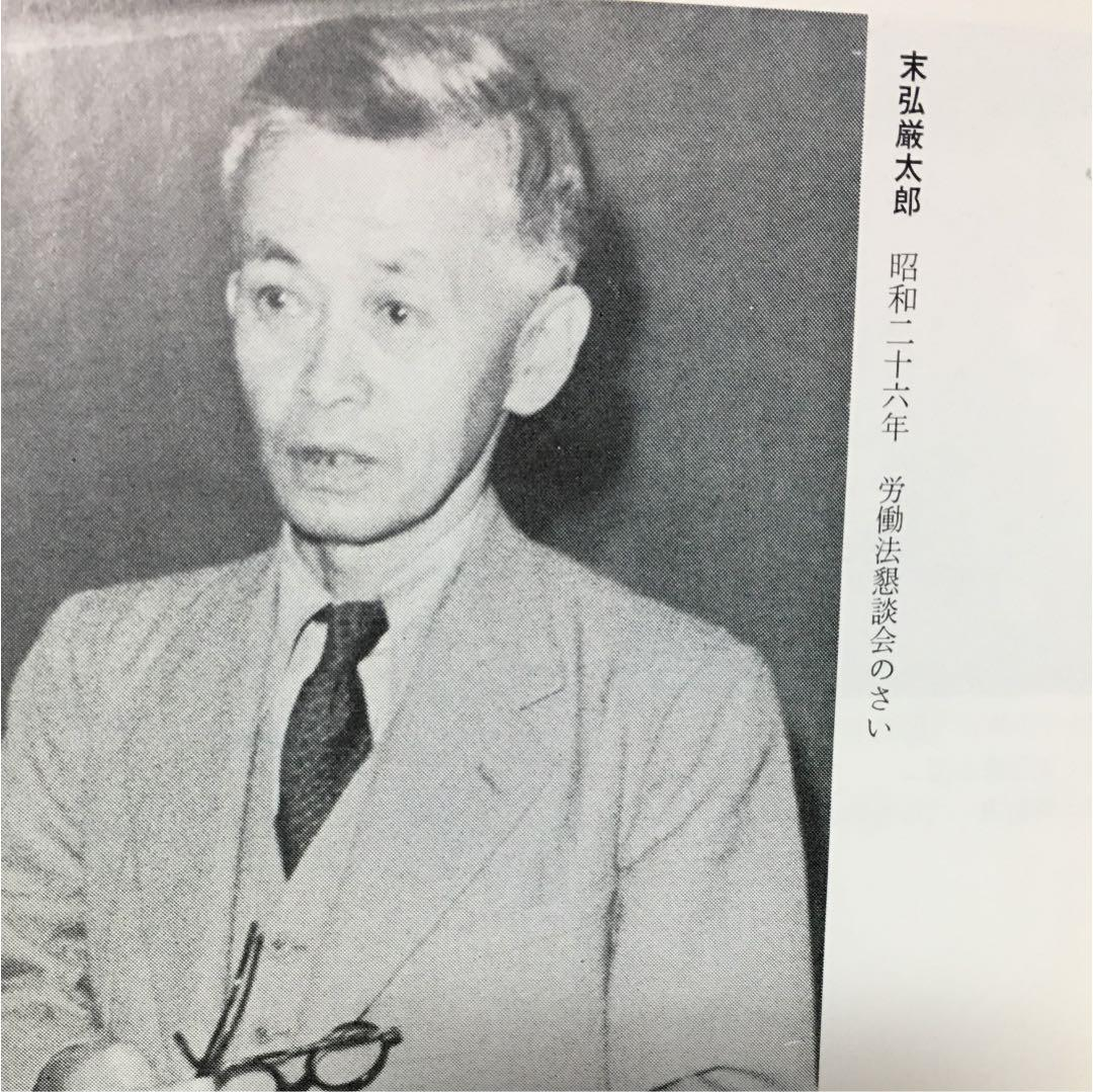 メルカリ - 末弘厳太郎 明治大正農政経済名著集 【ビジネス/経済 ...