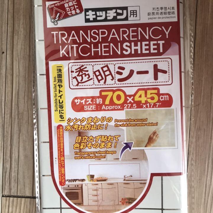 メルカリ キッチン用壁紙 モザイクタイル柄 10枚セット キッチン 食器 3 000 中古や未使用のフリマ