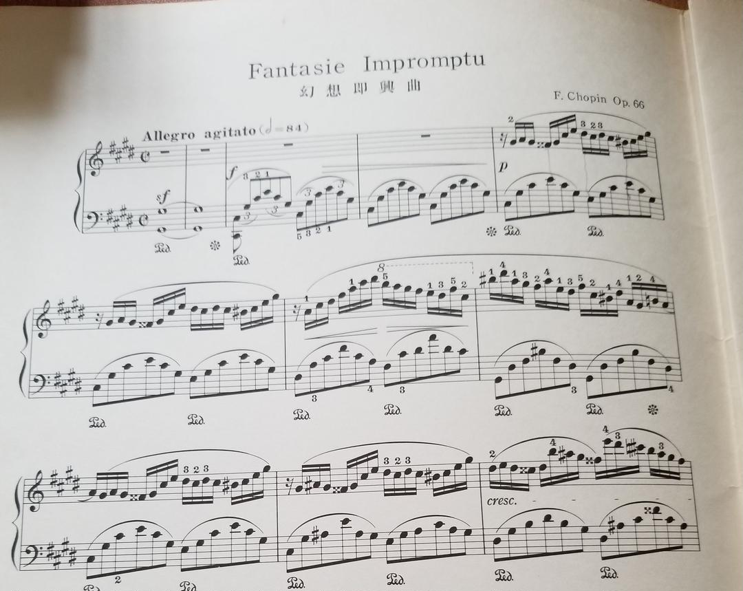即興 曲 楽譜 幻想