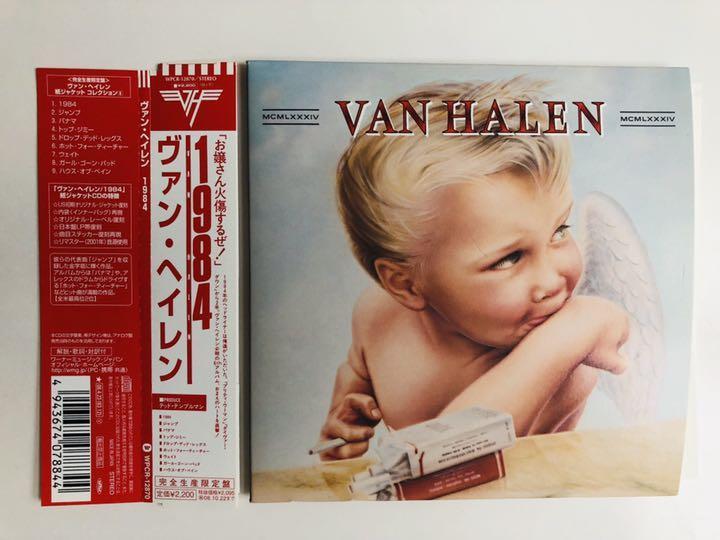 ヴァン ヘイレン 1984