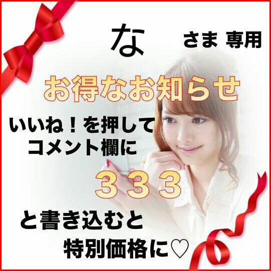 578e36245d137 メルカリ - ワンピース 花柄 結婚式 二次会 黒 セットアップ スカート ...